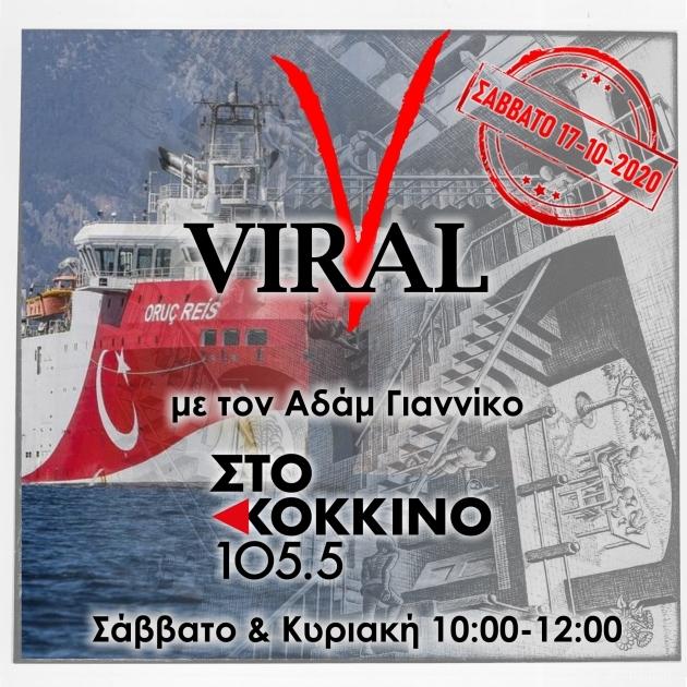 Viral-Soundcloud-v630x630-B-03-20201017