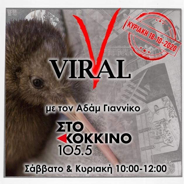 Viral-Soundcloud-v630x630-B-04-20201018