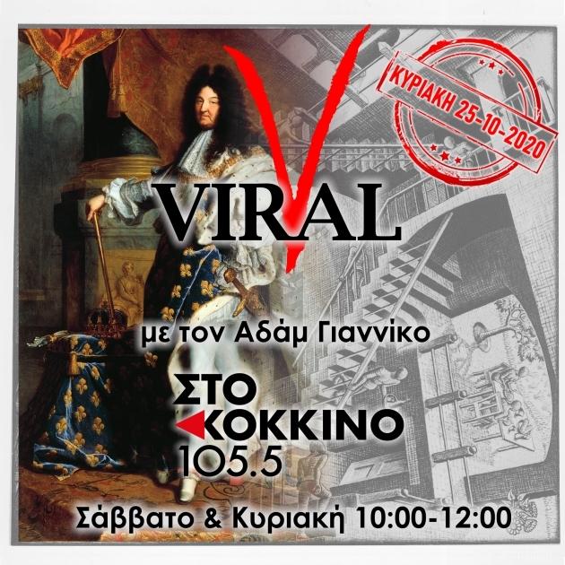Viral-Soundcloud-v630x630-B-06-20201025