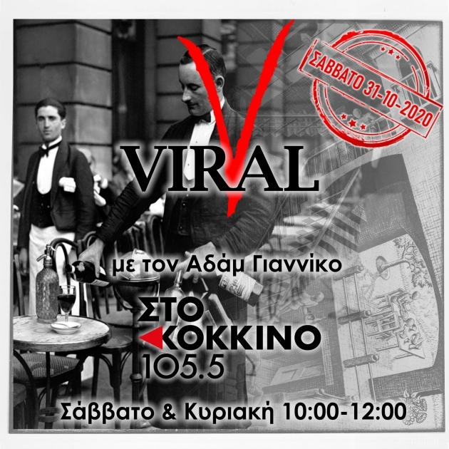 Viral-Soundcloud-v630x630-B-07-20201031