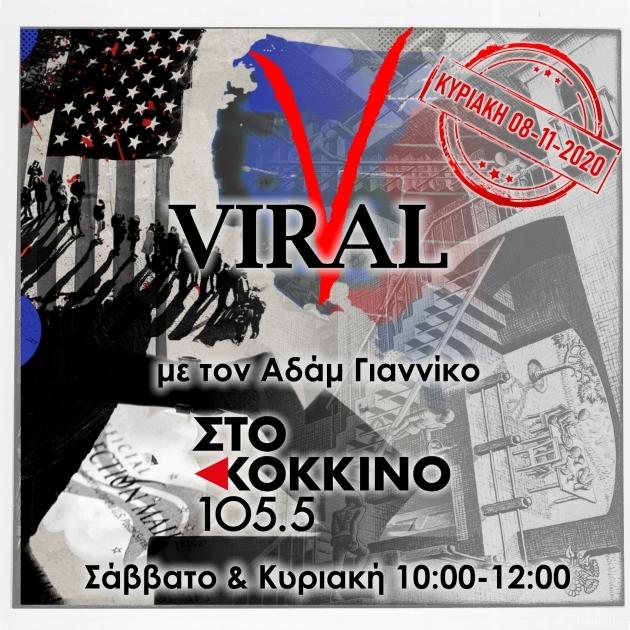 Viral-Soundcloud-v630x630-B-10-20201108