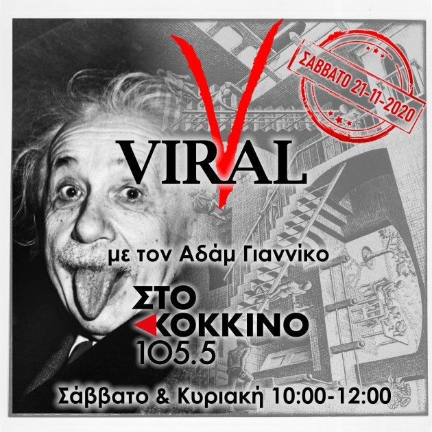 Viral-Soundcloud-v630x630-B-13-20201121