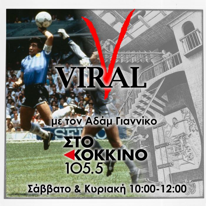 Viral-Soundcloud-v700x700-B-15-20201128