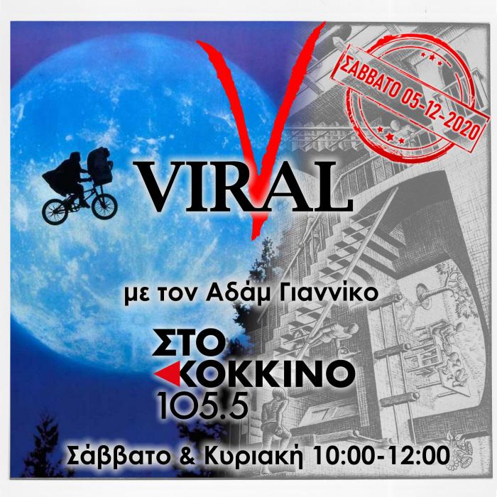 Viral-Soundcloud-v700x700-B-17-20201205